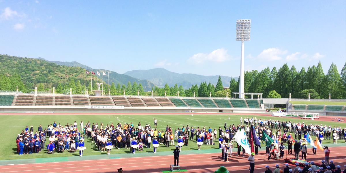 下関市障害者スポーツセンター 講習会・交流事業・支援業務